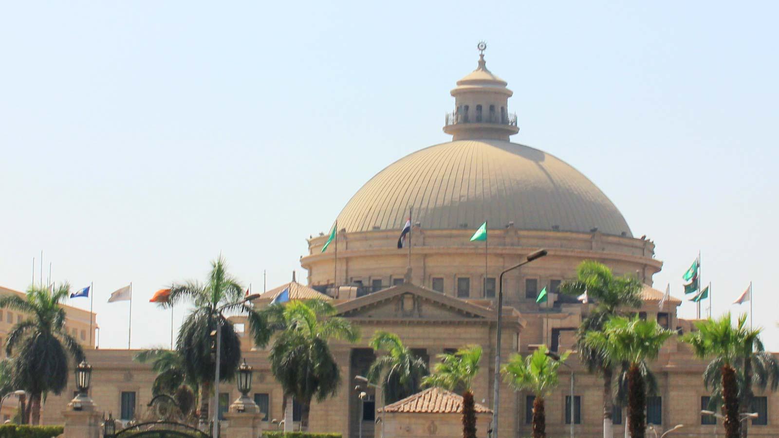 مبنى جامعة القاهرة كلية الحقوق